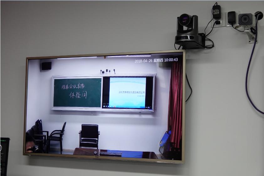 互動錄播教室